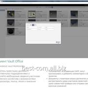 Программа 641 Autodesk Vault Workgroup 2017 фото