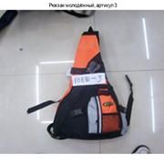 Рюкзак молодёжный, артикул 3 фото