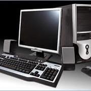 Ремонт, сервисное обслуживание компьютеров фото