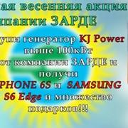 Дизель генератор 30 кВт