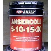Паркетный клей, клей для паркета Ansercoll 5-10-15-20 (23 кг) фото