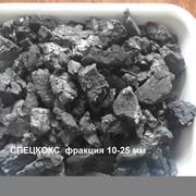Активированный уголь ШАУ, фракция 0 -25 мм фото