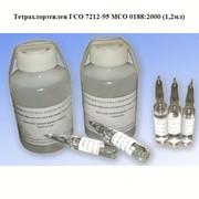 Тетрахлорэтилен ГСО 7212-95 МСО 0188:2000 (1,2мл), государственный стандартный образец фото