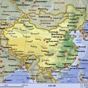 Семейный тур Пекин – Санья – Гонконг – Санья – Пекин - Алматы фото