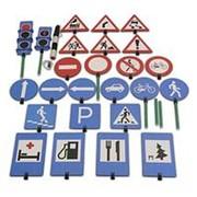 Noname Детский игровой комплект «Азбука дорожного движения» арт. АЛ12709 фото