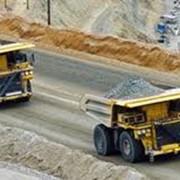 Добыча полезных ископаемых,добыча твердых полезных ископаемых,проведение подземных горных выработок фото
