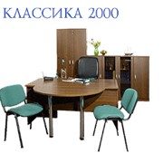 """Набор офисной мебели """"Классика"""" фото"""