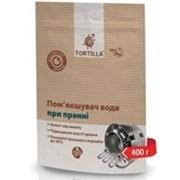Средство для смягчения воды при стирке и профилактика накипи в стиральных машинах Tortilla 400 г фото