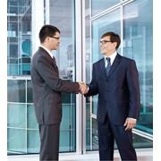 Комплексное юридическое сопровождение организаций (правовое обслуживание) фото