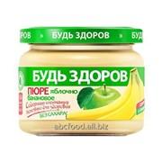 """Пюре фруктовое яблочно-банановое """"Будь здоров"""", 280г фото"""