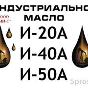 Масло индустриальное и-20 фото