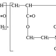 Триметиламмоний хлорид фото