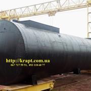 Резервуар для нефтепродуктов 50 м.куб (30+20) фото