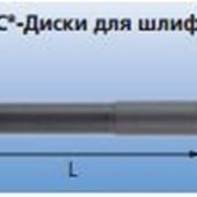 Диски для шлифования траков COMBIDISC фото