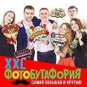 """Набор фотобутафории """"Веселый юбилей"""" фото"""