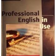 Юридический английский. Юридическое сопровождение бизнеса фото