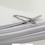 Бумага ксероксная фото