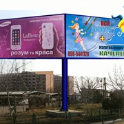 Наружная реклама профессионально фото