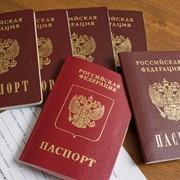 Переоформление визы со старого на новый паспорт фото