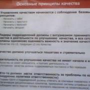 Аудит бухгалтерской отчетности фото