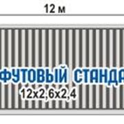 Контейнеры 40 - футов, 65м3 фото