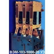 Выключатель электромагнитный ВЭМ-103 фото