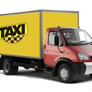 Грузовое такси в Нижнем Новгороде фото