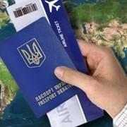 Шенгенские визы для Украинцев! фото