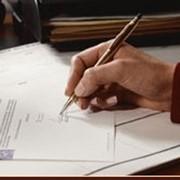 Составление ( написание ) жалоб, юридическая помощь фото