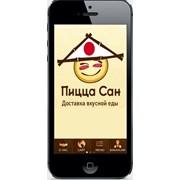 Создание мобильного приложения для Вашего бизнеса! фото