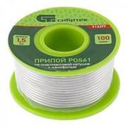 Сибртех Припой с канифолью, D 1,5 мм, 100 г, POS61, на пластмассовой катушке Сибртех фото
