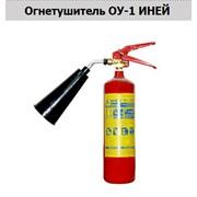 Огнетушитель ОУ-1 ИНЕЙ фото