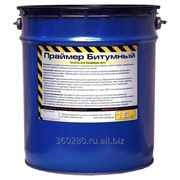 Битумный праймер для подготовки поверхности и качественной приклейки битумных гидроизоляционных материалов. фото