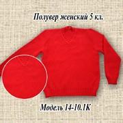 Пуловер женский фото