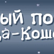 Услуги интернет-портала фото