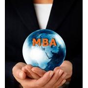 Мини - MBA специализация по Менеджменту фото