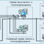 Комплекс оперативного стенографирования «SRS Report 2002» фото