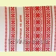 Рушник тканый декоративный фото