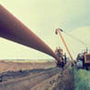Строительство магистральных газопроводов фото
