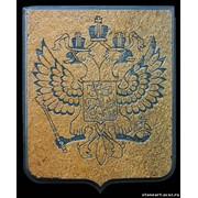 Гравюра на камне Герб Российской Федерации фото