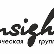 Консультации дизайнера в Новосибирске фото