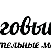 Теплоизоляция Руф Баттс Н, размер 1000x600x50 фото