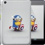 Чехол на iPad mini 2 Retina Миньоны 5 303c-28 фото