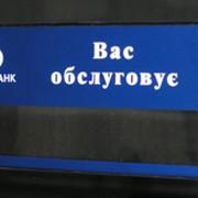 Табличка на кабинет фото