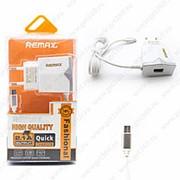 Сетевое Зарядное Устройство Remax Quick Charger Micro USB + USB Silver (Серебристый) фото