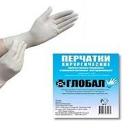 Перчатки хирургические нестерильные опудренные размер 7 фото
