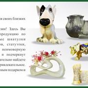 Сувениры Молдова фото