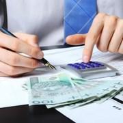 Оплата патентных пошлин и тарифов фото