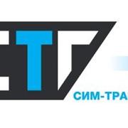 Оплата и расчет ж/д тарифа по России и СНГ фото