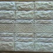 Изделия из керамики ручной работы. фото